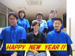新年スタートです!
